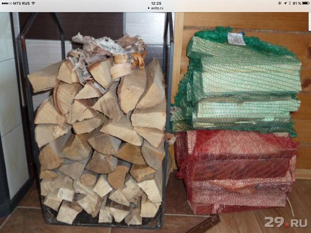 накладная на дрова образец