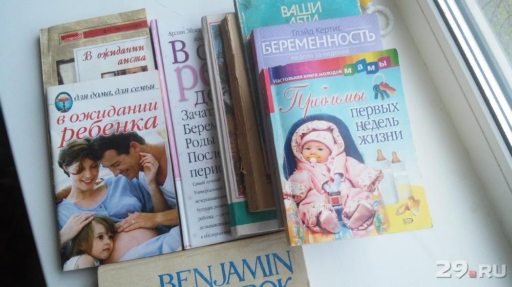 Скачать бесплатно книгу о беременности и родам