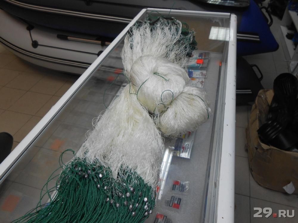 рыболовная сеть финка купить архангельск
