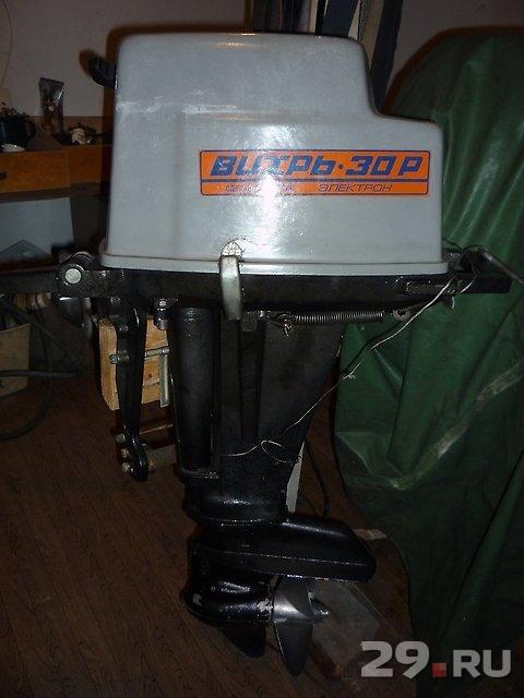 мотор для лодки купить вихрь 30 новый