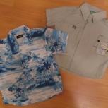 Две рубашки для мальчика, Архангельск