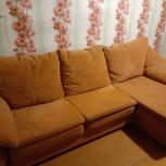 Продам угловой диван, Архангельск