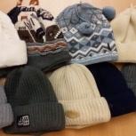 продам женские шапки, Архангельск