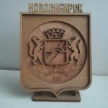 сувенир Новосибирск деревянная резная поделка на подставке 20×14 см, Архангельск