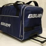 Баул Bauer хоккейный на колесах сумка спортивная. Доставка, Архангельск