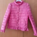 Куртка для девочки деми, Архангельск