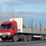 Бортовая машина, шаланда длинномер, Архангельск