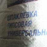 Шпаклёвка KNAUF, Архангельск