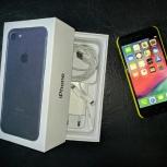 iPhone 7, Архангельск