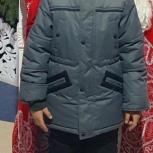 зимний детский костюм, Архангельск