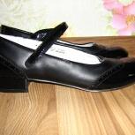Продам туфли школьные, Архангельск