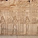 Лекция на тему: Цивилизации Древнего Египта, Месопотамии и Инда., Архангельск