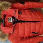Куртка на мальчика зима, Архангельск