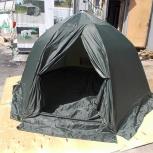 Палатка летняя зонт «Геолог 6-6» 1 вход+1форточка Уралзонт, Архангельск
