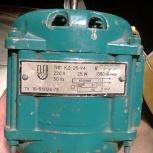Электродвигатель конденсат-й КД-25-у4, 1350 об./мин, диаметр вала 6 мм, Архангельск