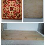 доска разделочная деревянная 30×50 см б/у, Архангельск
