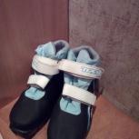 Лыжные ботинки 35 разм., Архангельск