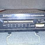 Зарядное устройство, Архангельск