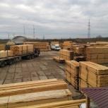 пиломатериалы брус доска джут, Архангельск