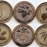 Набор из 6 монет Армении 2014 200 драмм Листья деревьев (фауна), UNC, Архангельск
