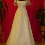 Сдам в аренду свадебные платья, Архангельск