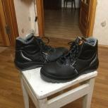 Мужские ботинки деми, черные (спецодежда), Архангельск