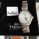 Часы  Tissot, Архангельск