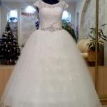 Продам свадебные платья, Архангельск