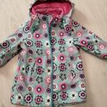 продам детскую куртку, Архангельск