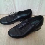 туфли для танцев, Архангельск