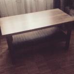 Продам журнальный стол, Архангельск