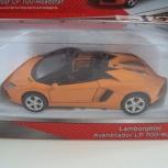 Автомобиль Lamborghini LP 700 Технопарк, Архангельск