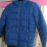 Курточка для девочки, Архангельск