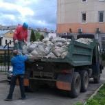 Вывоз мусора. Любой вид транспорта. 24 на 7, Архангельск