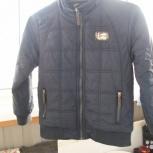 Куртка деми, Архангельск