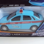 Автомобиль Лада Калина (Аэропорт), Архангельск
