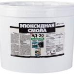 Эпоксидная смола ЭД-20 с отвердителем., Архангельск