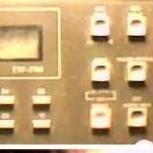 Панель управления PROSYSTEM TTF-3700 TATUNG TO-4 0482300204, Архангельск