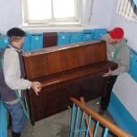 Транспортировка пианино, Архангельск
