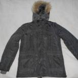 Куртка зимняя мужская, Архангельск