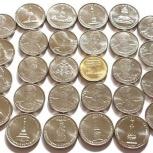 Набор монет война 1812 г. Бородино, Архангельск