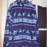 Симпатичная и легкая курточка из флиса, Архангельск