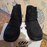 Новые теплые комфортные ботиночки, Архангельск