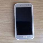 продам сенсорный телефон Samsung J2  2018, Архангельск