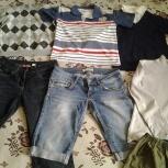 Одежда на мальчика, Архангельск