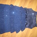 платье нарядное, Архангельск