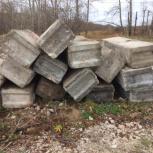 Продам бетонные блоки, Архангельск