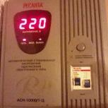 Стабилизатор напряжения переменного тока ресанта асн-10000/1-ц, Архангельск