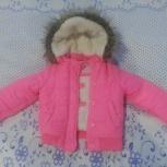 Куртка евро-зима, Архангельск