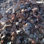 Строительный мусор . Битый кирпич и другое, Архангельск
